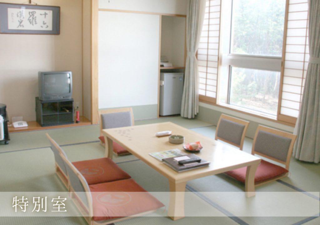 特別室(バリアフリー)